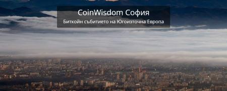 CoinWisdom